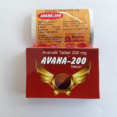 avana-200mg_MedMax_Pharmacy