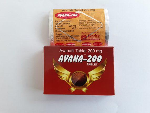 avana-200mg_MedMax_Pharmacy
