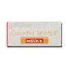 cardivas-25mg_MedMax_Pharmacy
