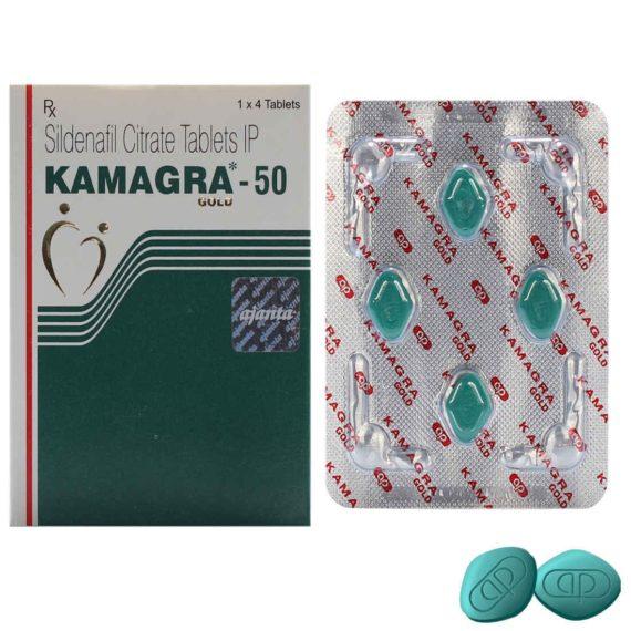 kamagra-50mg_MedMax_Pharmacy
