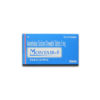 montair-5mg_MedMax_Pharmacy