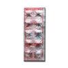 phenergan-25mg_MedMax_Pharmacy